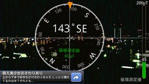 111109smartcompass