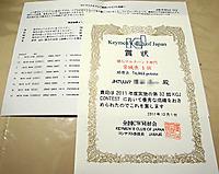 111204kcj_award