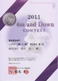 1202076d_award