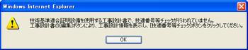 120723shinsei
