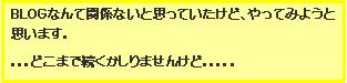 100413blog_2
