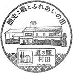 100509muratainn