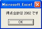 100901ss_2