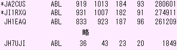 121203jidxcw